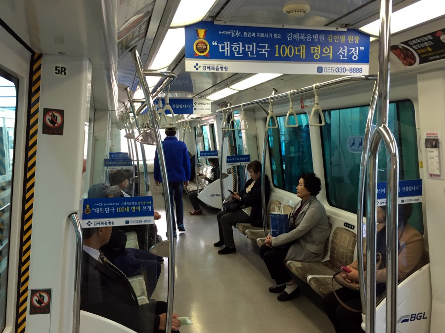 The fully automatic light rail from downtown Busan to the airport.