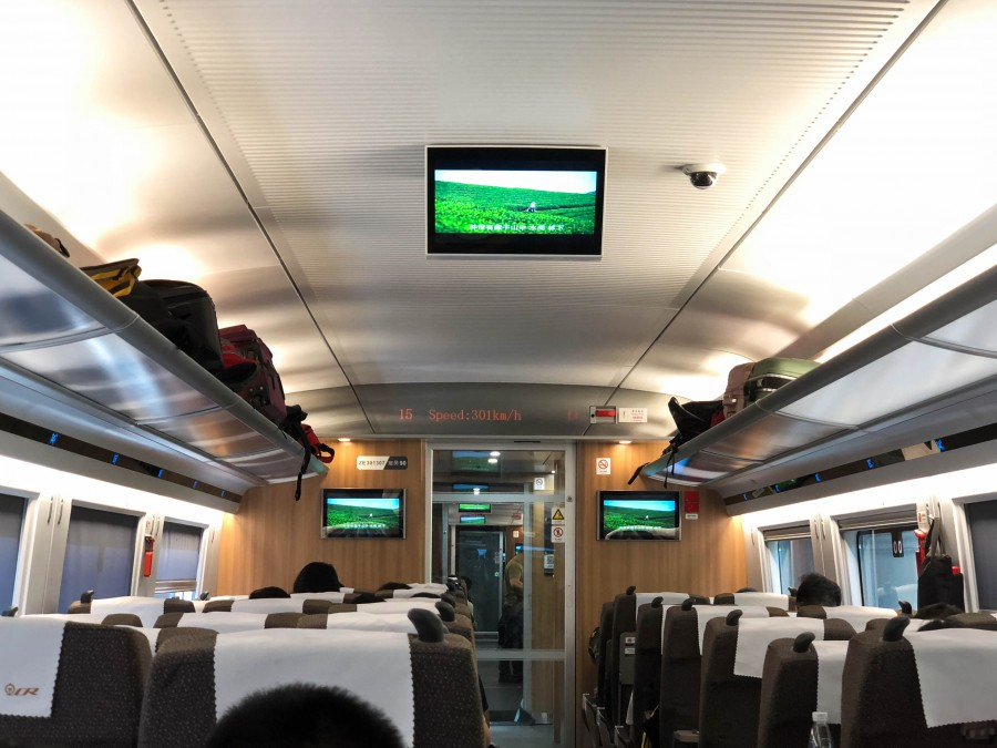 Fancy high-speed train doing 300+ km/h..